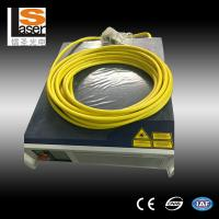 Wholesale Original Fiber Laser Source For Laser Cutting IPG 500W Single Mode YLR-500-WC from china suppliers
