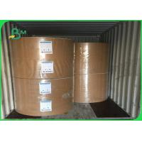 Wholesale White Greaseproof Paper Roll , 30 - 300g Recycled Kraft Paper Roll FSC FDA Approved from china suppliers