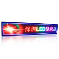 Wholesale Programmable LED Display Boards , LED Message Display Board 5625 Dots / ㎡ Physical Density from china suppliers