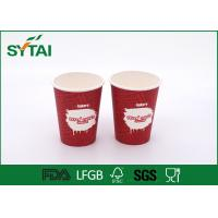 Wholesale 8 Oz Take Away Recyclable Disposable Customized Red Cups For Hot Drinks from china suppliers