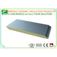 Wholesale 50mm xps extruded polystyrene insulation board / thermal insulation boards for walls from china suppliers