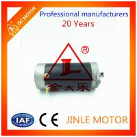 Wholesale 48Volt 1.2KW Brush Permanent Magnet DC Motor OD 80mm IE4 Efficiency from china suppliers