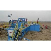 Wholesale High-efficiency decanter centrifuge, Drilling mud process system from China from china suppliers