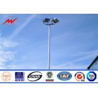 Wholesale Outdoor Hot Dip Galvanization High Mast Park Light Pole / High Mast lighting Tower from china suppliers