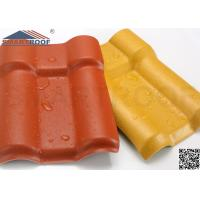 Wholesale Flexible Width Spanish Synthetic Resin Roof Tile Thickness 2.3mm / 2.5mm / 3.0mm from china suppliers