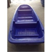 Wholesale boats plastic flat bottom from china suppliers