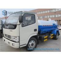 Wholesale Dongfeng 2000L 100hp 4x2 Sewage Suction Truck Vac Tank Truck from china suppliers