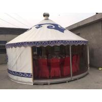 Wholesale 7.9m Diameter Mongolian Yurt Tent With Beautiful Inner Decoration from china suppliers