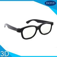 Quality Plastic Circular Polarized 3D Glasses For Movies With Different Color Frame for sale