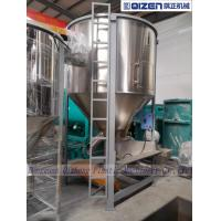 Quality Chicken Cow Feed Pellet Making Plastic Mixer Machine Vertical Type for sale