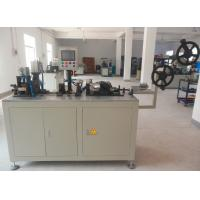 Quality Starter armature conductor windings forming round copper wire forming machine for sale