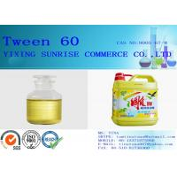 Buy cheap Tween 60 Yellow Paste Chemistry Intermediate 14.9 HLB Value For Food Foundry from wholesalers