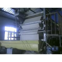 Wholesale ZYL Series Sludge belt press from china suppliers