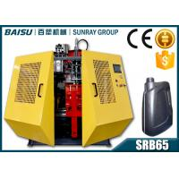 Quality Liquid PE Soap Bottle Blow Molding Machine 26.5 KW Energy Consumption SRB65-1 for sale