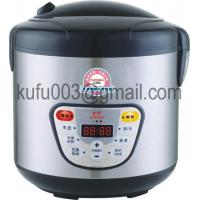 Wholesale Cocina Lady Master Smart Intelligent Rice Cooker from china suppliers