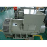 Wholesale 475KW / 594KVA Permanent Magnet Synchronous Generator Class H from china suppliers
