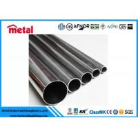 Wholesale H14 Cold Drawn Aluminum Alloy Pipe 2 - 2500mm Out Diameter Mill Finished Surface from china suppliers