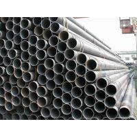 Wholesale ASTM A106 Seamless Carbon Steel Pipe from china suppliers