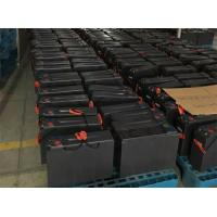 Wholesale Shock - Proof 150AH Gel Lead Acid Battery 12 Volt For Solar Power from china suppliers