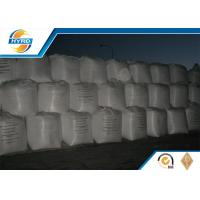 Wholesale API Oilfield Drilling Chemicals Potassium chloride KCL Oil Drilling Grade Salt from china suppliers