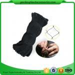 Wholesale Black Bird Netting Lightweight , Anti Bird Fruit Tree Netting size 2*5 Mesh mm20*20 gram/㎡ 30g china net from china suppliers