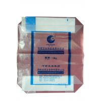 Wholesale Cement / fertilizers / dynamite Transparent valve bags of HDPE material from china suppliers