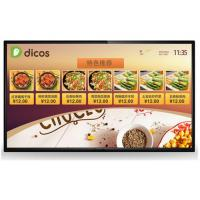 Wholesale 55 LCD Touch Wall Mounted Digital Signage Stylish appearance from china suppliers