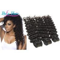 Wholesale Deep Wave Hair Eurasian Virgin Hair Rich In Nutrition And Water from china suppliers