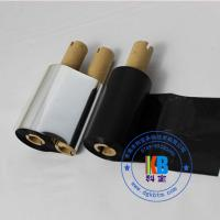 Wholesale Coated thermal paper asset label printing zebra black thermal barcode printer ribbon from china suppliers