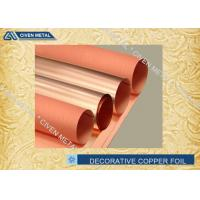 Wholesale Electric ED Copper Foil / Decorative Copper Foil Roll Maximum Width 400mm from china suppliers