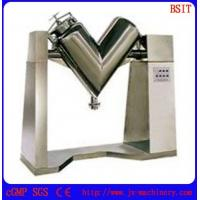 Wholesale V-type Mixer from china suppliers