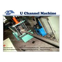 Buy cheap U Channel Roll Fomring Machine from wholesalers