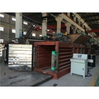 Wholesale HPA80A Series Horizontal Balers Plastic Baler Machine With Hydraulic Drive from china suppliers