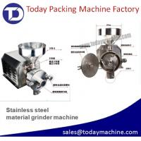 Wholesale Stainless Steel Housing Material meat mixer grinder machine from china suppliers
