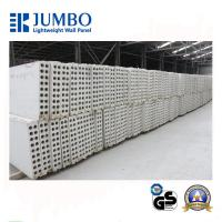 Buy cheap High Strength Prefabricated Wall Panel Fire Resistant Partition Interior Walls from wholesalers