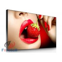Wholesale Single Screen Display LCD Video Wall System Samsung Lcd Panel Customised Software from china suppliers