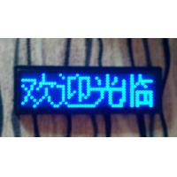 Wholesale Programmable Rechargeable 12x48MM Blue Led Name Tag Advertising Price Promotional Tag from china suppliers