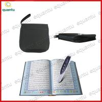Wholesale Manufacturer Quran Read Pen Digital Coran Reader with FM Radio and 4GB  Gift from china suppliers