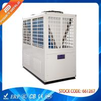 Quality R407C EVI High Efficiency Commercial Heat Pumps Hot water Heat Pump , White Color for sale