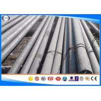 Wholesale DIN 34CrMo4 Hot Rolled Steel Bar , Modified Alloy Steel Round bar , With Peeled &Polished Surface , Dia:10-320mm from china suppliers