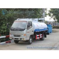 Wholesale Factory Supply T-king 4x2 Mini Fecal Suction Truck Vacuum Sewage Suction Truck 1000 Gallons from china suppliers