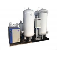 Wholesale Cryogenic Nitrogen Generation Plant , High Purity N2 Nitrogen Generating Equipment from china suppliers