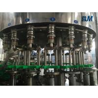 Wholesale 330ml PP / PET Bottle Juice Filling Machine Aluminum Foil Cutting / Sealing from china suppliers