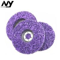 Quality 2'' -7'' Quick Change Abrasive Discs , Paint Stripping Wheel For Grinder for sale
