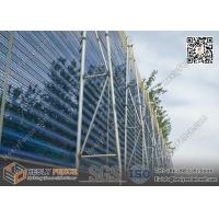 Wholesale HESLY Wind Barrier for Coal Stock Yard 12m high from china suppliers