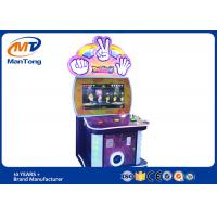 Buy cheap Redemption Game Scissors Stone Cloth Arcade Ticket Lottery Machine Coin Operated from wholesalers
