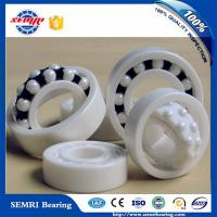 Wholesale High Speed Full Complement Ceramic Bearing 1205 Self-Aligning Ball Bearing from china suppliers