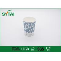 Wholesale Flexo printed paper coffee cups Blue Pattern Water tight PE Coated from china suppliers