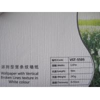Wholesale Wallpaper Solvent Inkjet Printing Media For Hotel Decoration from china suppliers