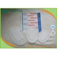 Buy cheap 3 Different Shape Medical Hypoallergenic Orthoptic Nonwoven Elastic Adhesive Eye from wholesalers